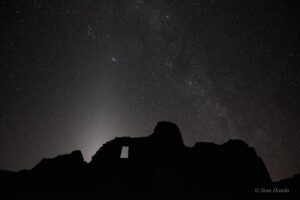 The cone of light on the left is the zodiacal light, only seen in very dark places, outshining the Milky Way, at Pueblo del Arroyo.